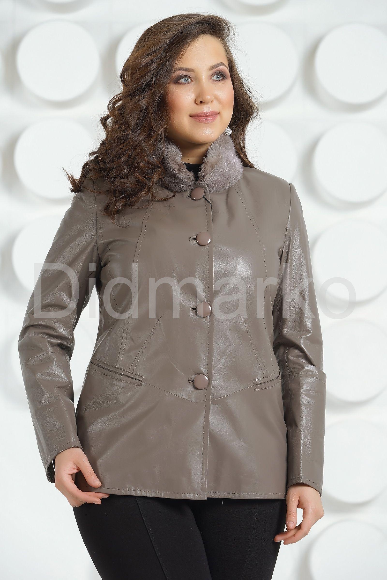 Демисезонные Куртки Купить Москва