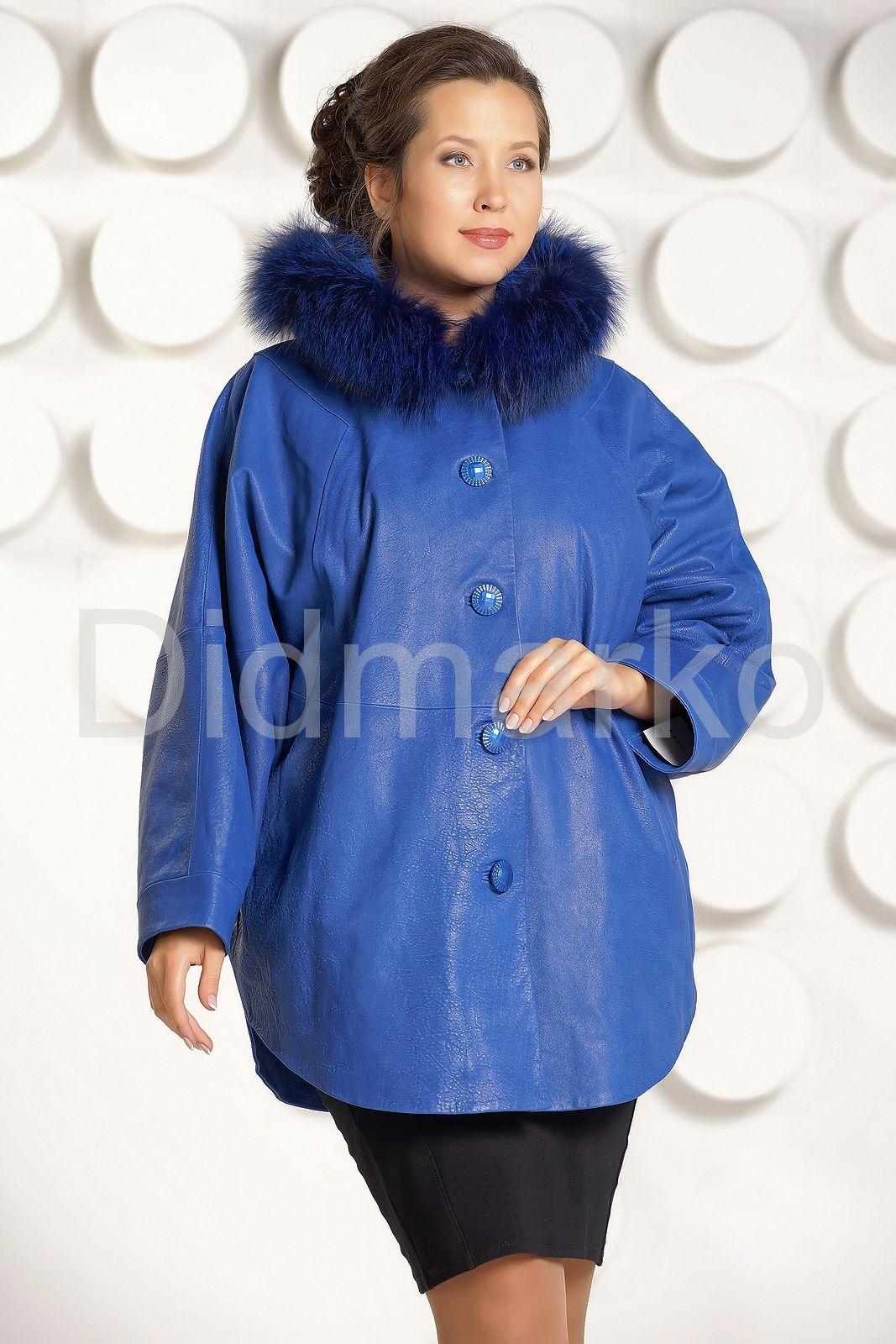 Кожаные куртки больших размеров